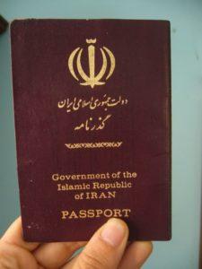 IranPassport